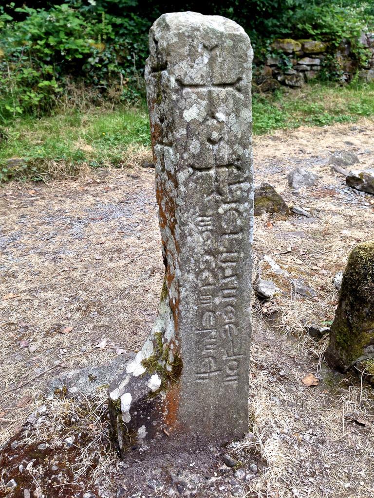 Grave of St. Patrick's nephew, Ireland