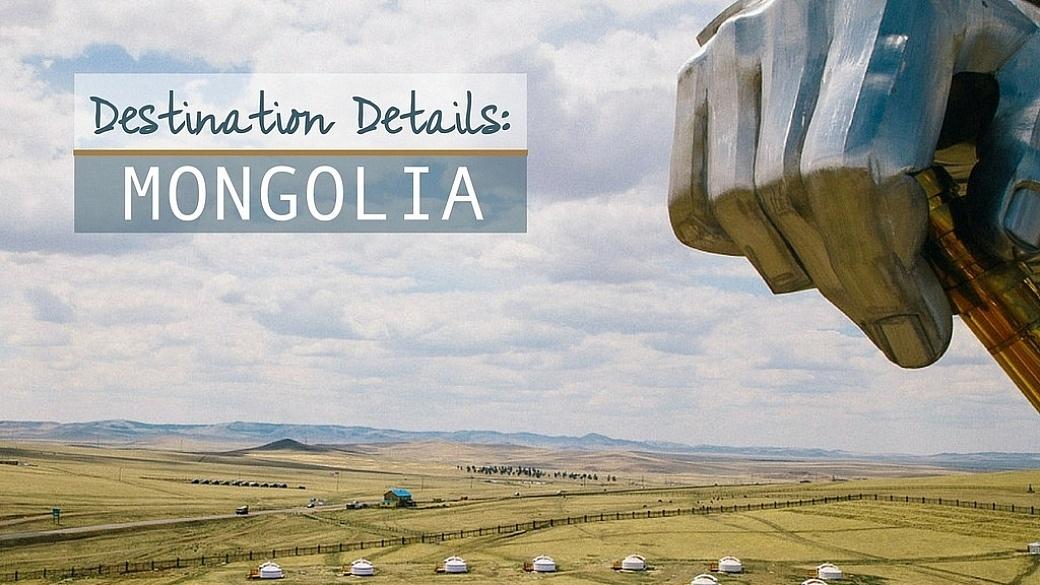 Destination Details - Mongolia
