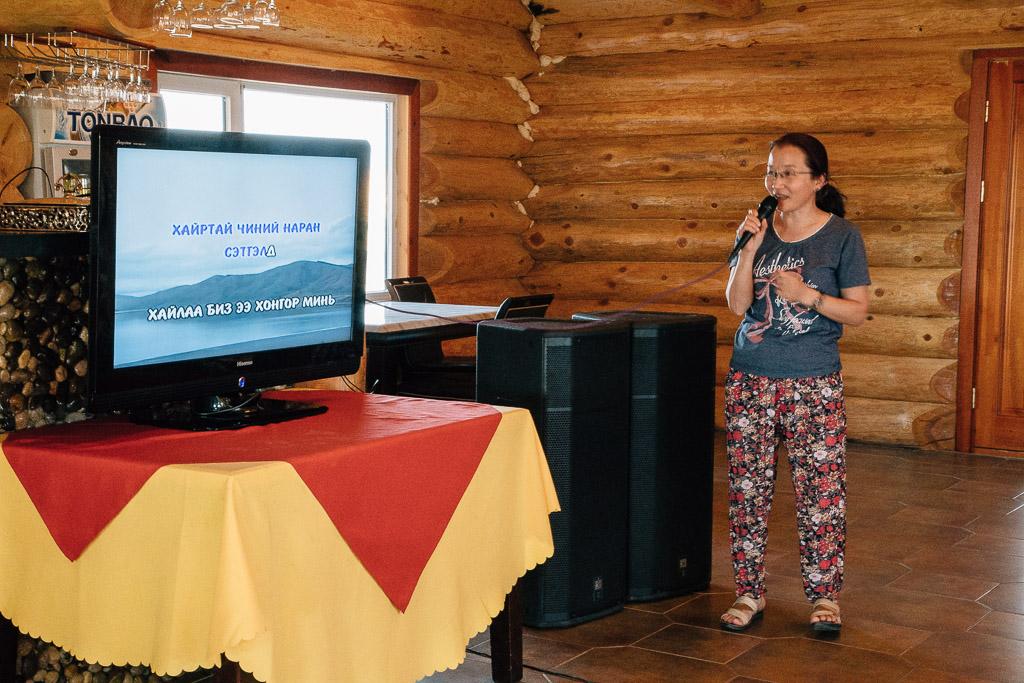 Mongolian Culture - Karaoke in Mongolia