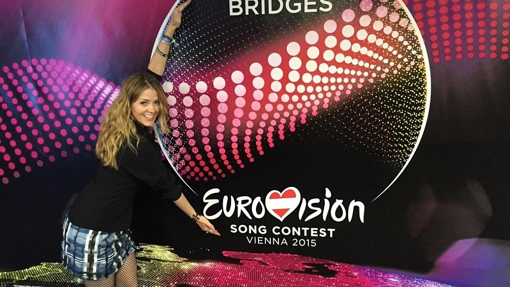 Juliana Dever Eurovision Vienna 2015