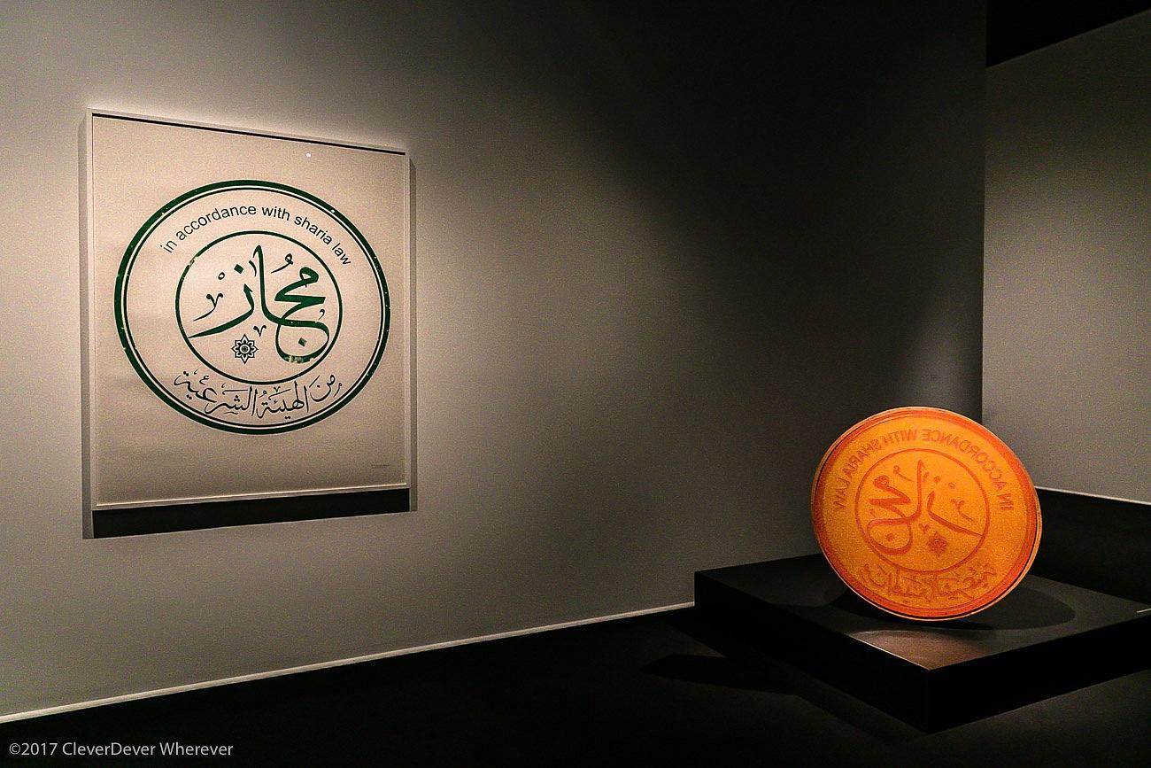 Islamic Art - The Stamp Gharem LACMA