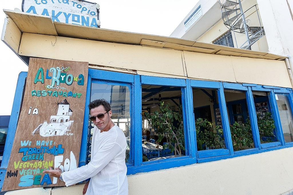 Seamus Dever Alkyona Restaurant Oia Santorini