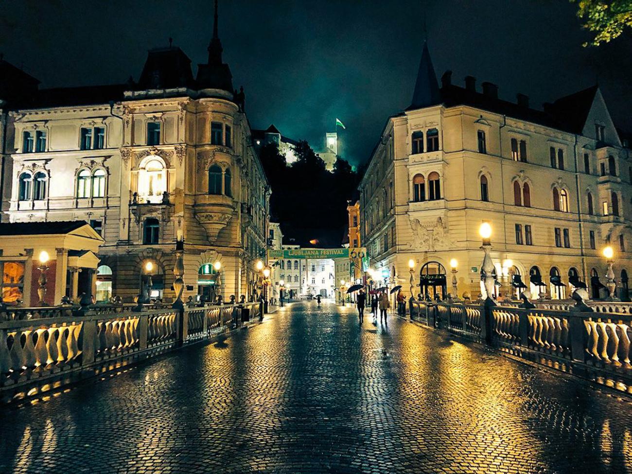 Ljubljana - Guide to Slovenia
